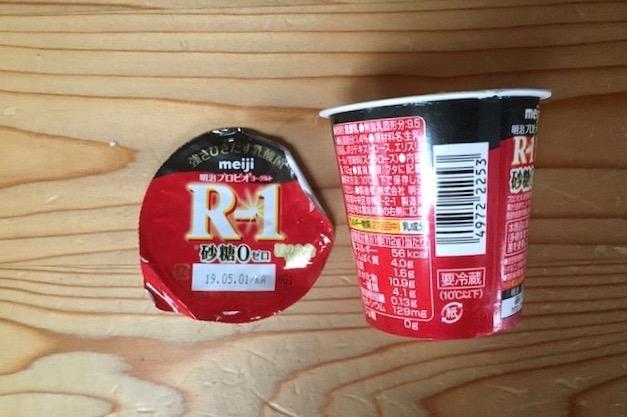 明治R-1の容器と蓋
